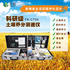 肥料里氮磷鉀如何測?