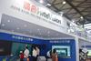 鴻合科技亮相2019中國國際教育裝備(上海)博覽會