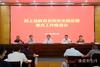 潁上縣教育局進一步安排部署校園安全工作