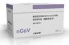 厦门大学和北京万泰联合研制的新冠病毒总抗体检测试剂在荷兰顶尖评测机构获评最优