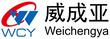 北京威成亞實驗室設備有限公司