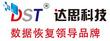 达思凯瑞技术(北京)有限公司