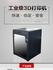 中創三維工業級大尺寸3D打印機ZC-400設備