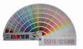 建筑涂料色卡1162色GSB16-1629-2003
