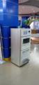福诺科技:自助图书杀菌机入住牡丹江市图书馆