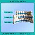 GBW 07482 成矿区带沉积物成分标准物质 70g/瓶 地球化学矿产样品//地质矿产标准物质//沉积物标准物质