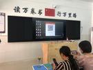 竹溪外国语学校选择欧帝智慧教室互动黑板,打造高效智慧课堂