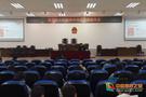 昆明理工大学法学院举办十九届四中全会宣讲报告会