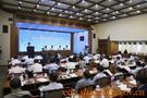 山东省政府召开全省小学课后服务观摩会议