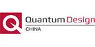 QUANTUM量子科學儀器貿易