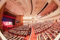 华文众合受邀参加第七届中国行业影响力品牌峰会并进入品牌榜