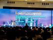 世纪天鸿参展2018上海国际康复大会圆满落幕