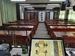 德昌县第二小学建成华文众合数字书法教室