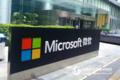 微软数据科学沙龙完美落幕