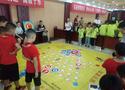 呼和浩特市为小学生开设数棋课堂