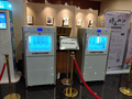 杭州福诺:图书杀菌机是什么
