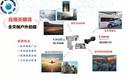 佳能与科旭威尔携手 打造最全能ME200S-SH室外应用解决方案
