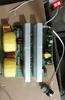 SD5030-20A純正弦波電子調壓板/功率調節器單相調壓器變壓器