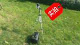 森林郁閉度測量儀/植被郁閉度測量系統/植被覆蓋度測量系統