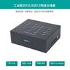 西普莱A-210p工业级20口USB2.0分线器HUB集线器手机批量刷机复制拷贝充电