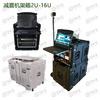 百世盾减震机架箱2U4U6U8U10U12U14U16U滚塑移动机柜