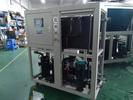 試驗降溫設備凍水機組本森公司供應