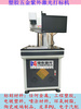 镭泰精密紫外激光打标机,高速稳定,适合多种材料标识,无耗材长达10万小时工作,进口激光器,无需维护,低成本