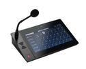 音浪 可OEM品牌 成品 多方可视对讲 IP-Y8301