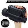 千里拍/Bestguarder 便携式Wi-Fi高清摄录望远镜夜视仪