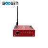 编码器H.265/H.264网络视频流发输入SDI/HDMI/CVBS信号支持RTSP/RTMP/HLS协议信号