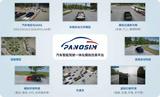 PanoSim自动驾驶仿真软件