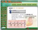 心電圖教學軟件