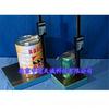 罐体高度检测尺 型号:YGC-1