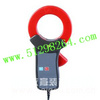 交直流钳形电流传感器/钳形电流传感器