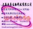 C0602PBS干粉(2L/袋)