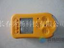 可燃性气体检测仪,燃气报警仪