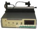 上海实博 声速测量仪 SMD-1大学物理实验室设备 力学实验仪器 奥赛仪器 厂家自销
