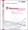 達思數據恢復軟件專業版(D-2003) D-Recovery Professional