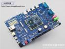 S5P4418ARM開發平臺-迅為4418開發板支持3G/4G網絡