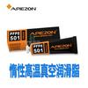 英国Apiezon PFPE501抗氧化真空润滑脂