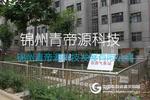 靑帝源QDY-XY4型校园气象站