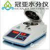 魔芋水分測定儀設備廠家直銷丨說明書丨指導書