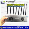 考場手機信號屏蔽器BCSK-101B-8型全頻段屏蔽器