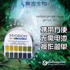 HYDRION純美國進口經濟適用測試范圍5.5-8.0pH酸堿度檢測試紙