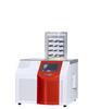 台式真空冷冻干燥机(实验用)
