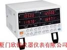 3332 日本日置HIOKI 3332单相电力计