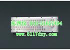 防水防塵防撬防爆金屬PC鍵盤(優勢)