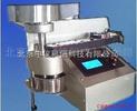 EP-2A极限压力润滑仪