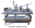 JS-MPS5型 自动生产线实训装置(三菱)