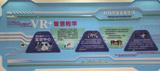 专业培训助力山东滨州实验学校虚拟现实实验室落实应用